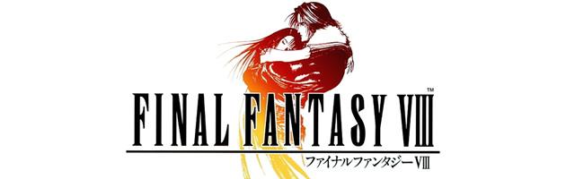 FinalFantasy-VIII-Banner